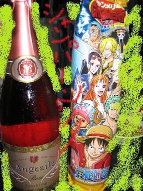 シャンパン 001.jpg